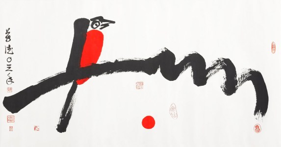 Tao Bird