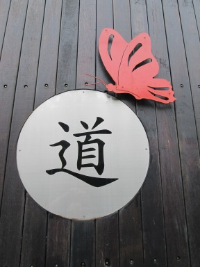 """I caught this quite fitting image at the end of the path I was walking while filming the video titled """"What is Daoism?"""""""
